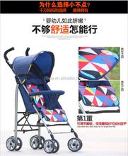 2015 hot sale Hot plastic riding adult swing car
