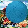 liquid powder fertilizer NPK fertilizer 20 20 20 foliar fertilizer