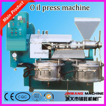 palm oil expeller/cold pressed palm oil expeller/cheap palm oil expeller