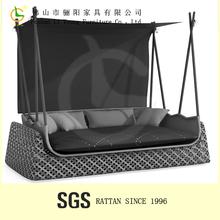 New produce Patio Rattan Outdoor Furniture round rattan outdoor bed outdoor swing