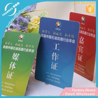 Top Quality Custom Cheap plastic Business Card,Fashion Printed PVC Card, zhejiang Card Manufacture