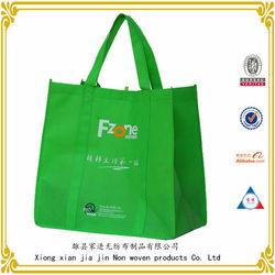 non woven folding shopping bag ,folding non woven bag