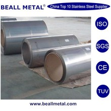 301 high quality BA finish Quarter Hard AMS-5517 cold rolled stainless steel coil customize