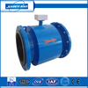 Cheap and high quality mass flow meter