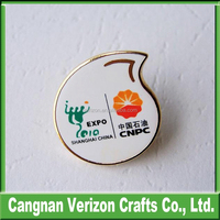 2015 souvenir gift imitation enamel rotary shape custom brass pin badge for wholesale