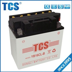 dry battery manufacturers offer 12v16ah motorcycle battery parts dry cell battery