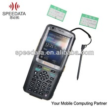 rfid terminal best battery pda with 1d barcode reader