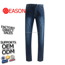 stone washed mid blue jeans pants for men knitted fabric(jeans z08)
