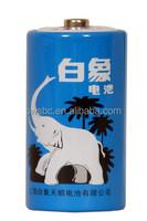 Metal Jacket 1.5V R20 D UM-1 High Quality Carbon Zinc Battery