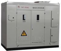 20kv neutral ground via arc suppression coil