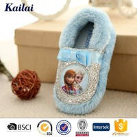 blue frizzed plush small hand shoes china