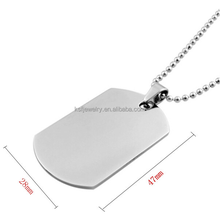 High quality blank metal Stainless Steel dog tag Jewelry wholesale