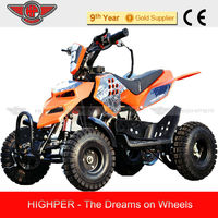 kids 4 wheelers(ATV-10)