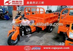 water cooling engine Loading tricycle made in China/Cargo Tricycle for sale HL300ZH-A21