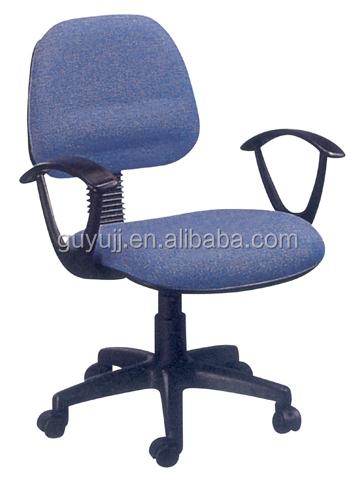 И-1714 Канцеларијска столица за плаву / љубичасту постељину / мрежна столица / компјутерска столица са наслоном за руке
