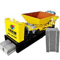 2015 hot sale concrete t beam making machine prestressed