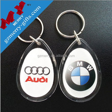 Water drop custom printing plastic keychain / photo frame blank acrylic keychain wholesale