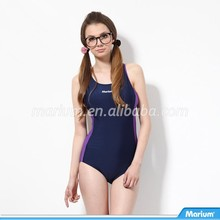 Beauty Mature Female One Piece Cool Swimwear Bathing Suit