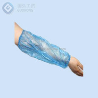 protective arm sleeve or pe sleeve covers CE/ISO approved hot selling