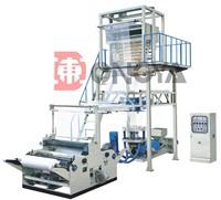 Plastic blown film extrusion/PE film blowing machine price SJ65-1000