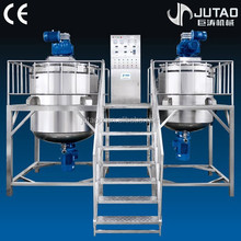 Paddle type blending steam heating agitator