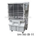 novo produto da malásia deserto refrigerador de ar de baixo consumo de energia refrigerador de ar