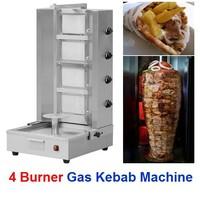 Cooking Equipment Doner Kebab Grill 4 Burner Model BN-RG04 Natural Gas