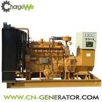 100kva methane generator biogas generator for sale