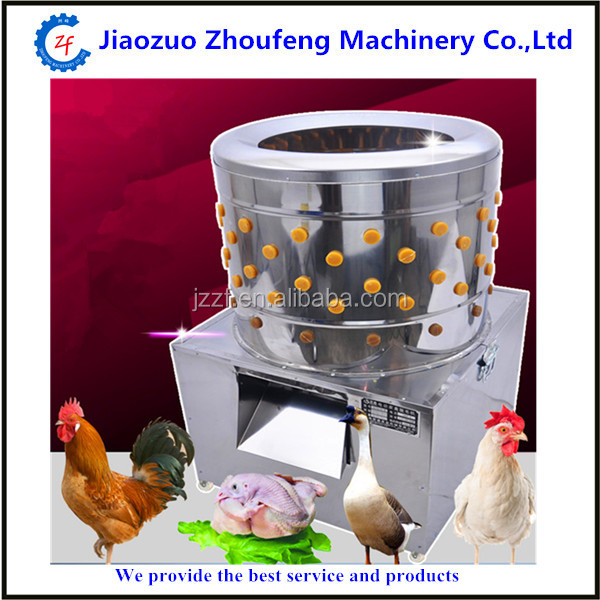 Factory direct sale poultry slaughter equipment/poultry plucking machine chicken duck goat plucker