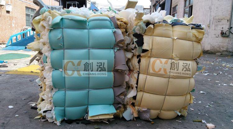 chuanghong waste scrap foam 47.jpg