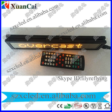 14 inch length 2 inch height Programmable LED Moving message Indoor led sign