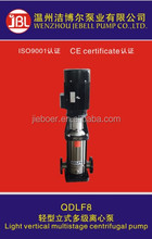 QDLF vertical centrifugal water pumps low price hight quality !