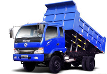 Popular Model Dongfeng Jingang 4100 mini dump truck for sale Popular in Vietnam Market
