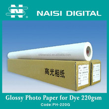 Naisi Waterproof Inkjet High Glossy Photo Printing paper types