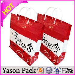 YASON flexible plastic stick high quality plastic t-shirt bag on roll plastic bicycle bag