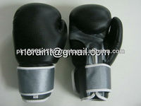 Black & Silver Promotional Boxing Gloves