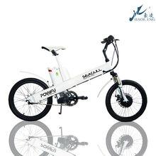 Seagull ,HOT sale electric quad bike 7 speed