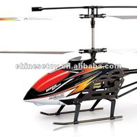 Good Quality JXD 350 3D Gyro Flashing Light Radio Control Toy Helicopter