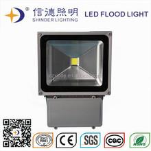 ip65 most powerful 70w led flood light
