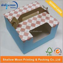 Custom design cupcake packaging