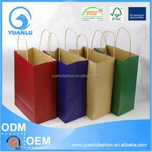 Cheap Custom Logo Print gift craft shopping paper bag manufacturer