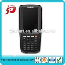 portable rfid card reader