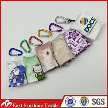 Custom Digital Printing Microfiber Key Chain Cleaning Cloth