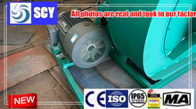4-72 Series C Type Centrifugal Fan/Exported to Europe/Russia/Iran