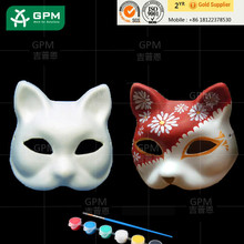 Thicken Paper Mache Plain White Masks For Sale Cosplay mask halloween gift Cosplay mask