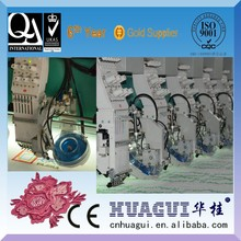 HUAGUI 6 head second hand embroidery machine crystal stone for dress