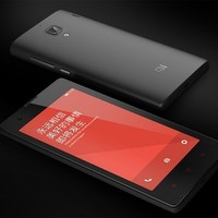 Android 4.3 quad core suport 32GB latest 4.7 inch xiaomi redrice mobile phone