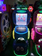 Kids fruit cut gift game machine type vending game machine