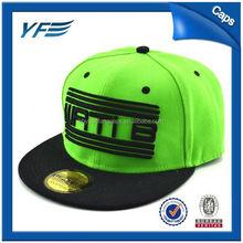 China Manufacture Polyester New Fashion 5 Panel Hip Hop Cap Custom Snapback