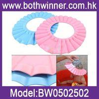 BK042 children keep water off face shower cap